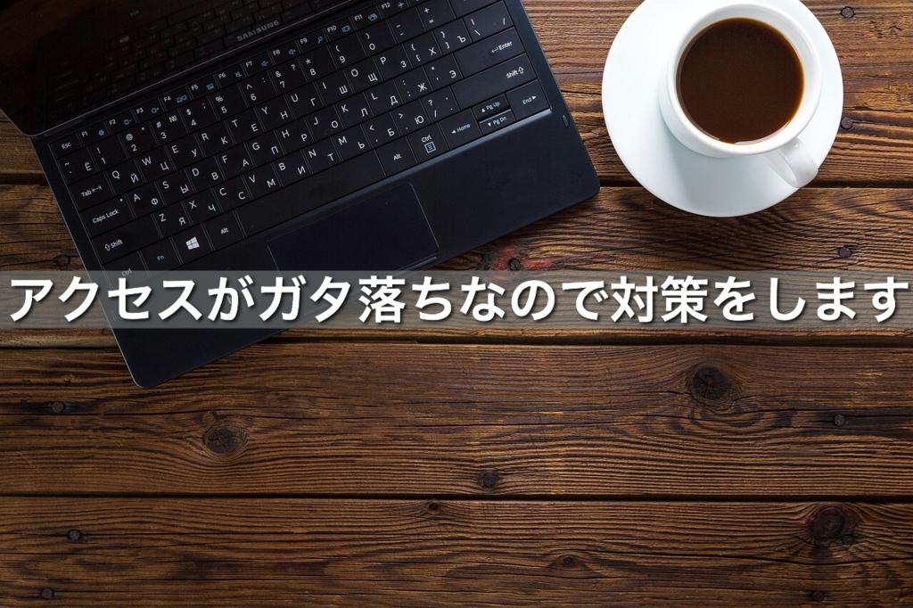 f:id:anko511:20170525230857j:plain