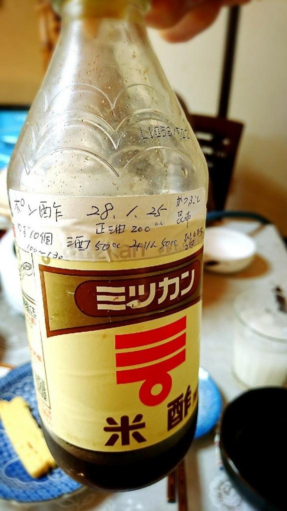 f:id:ankojirushi:20170112225652j:plain