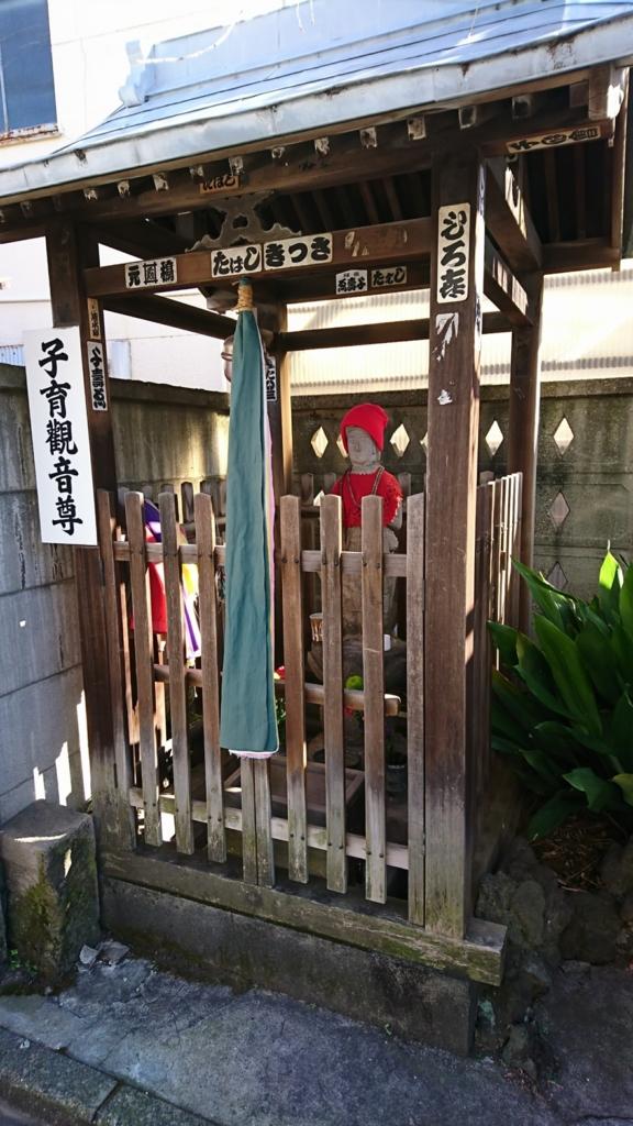 f:id:ankojirushi:20170126231414j:plain