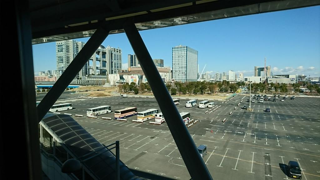 f:id:ankojirushi:20170126233936j:plain