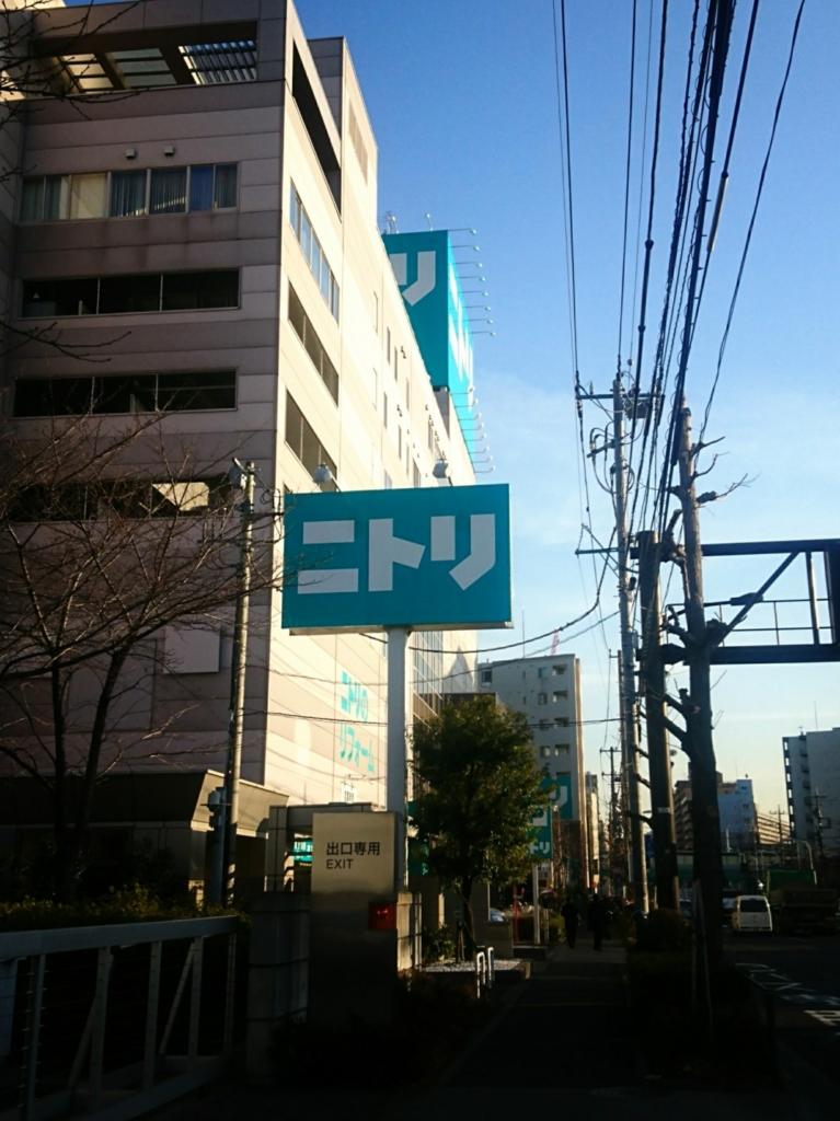 f:id:ankojirushi:20170129023437j:plain