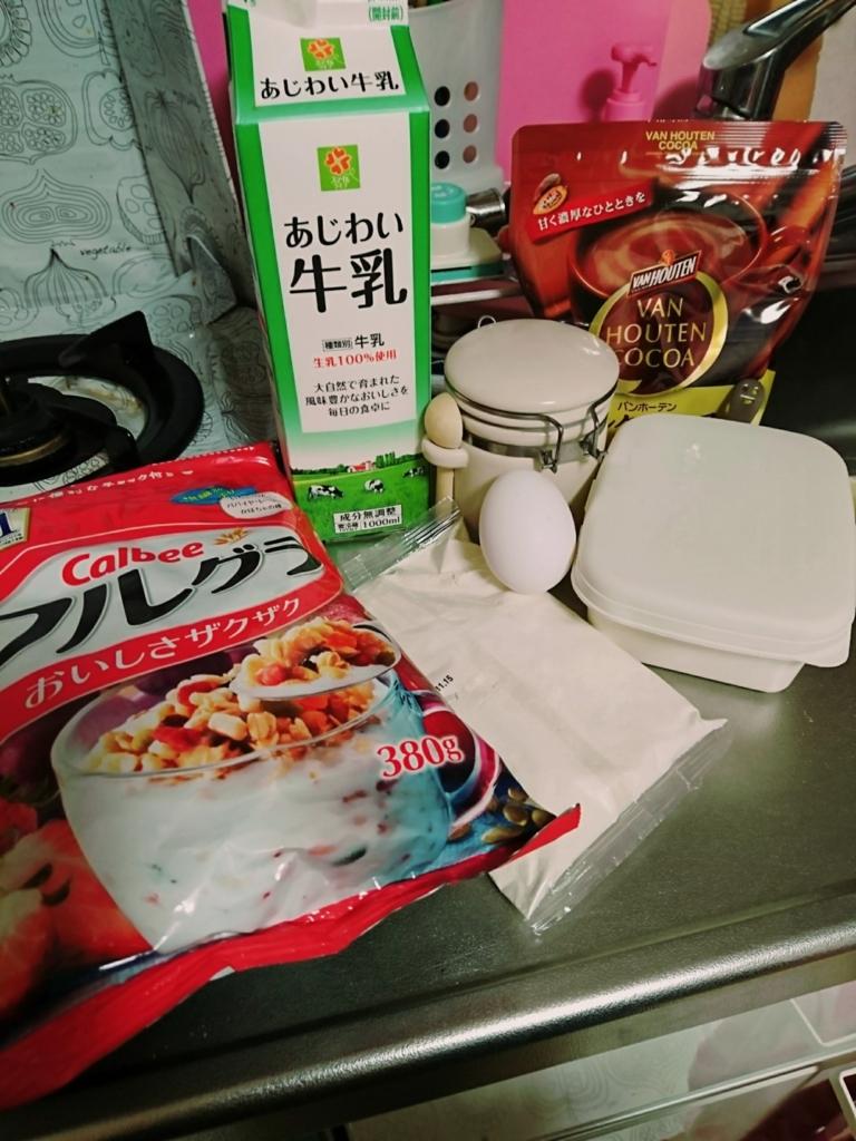f:id:ankojirushi:20170129164114j:plain