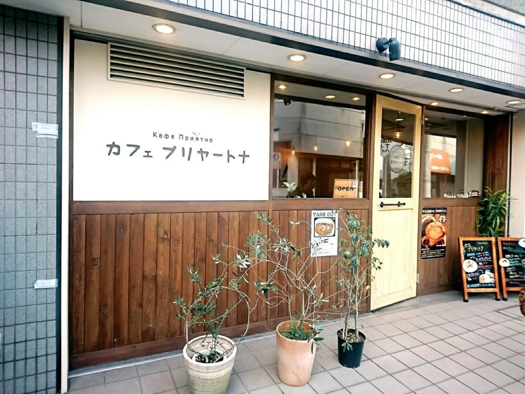 f:id:ankojirushi:20170201180407j:plain
