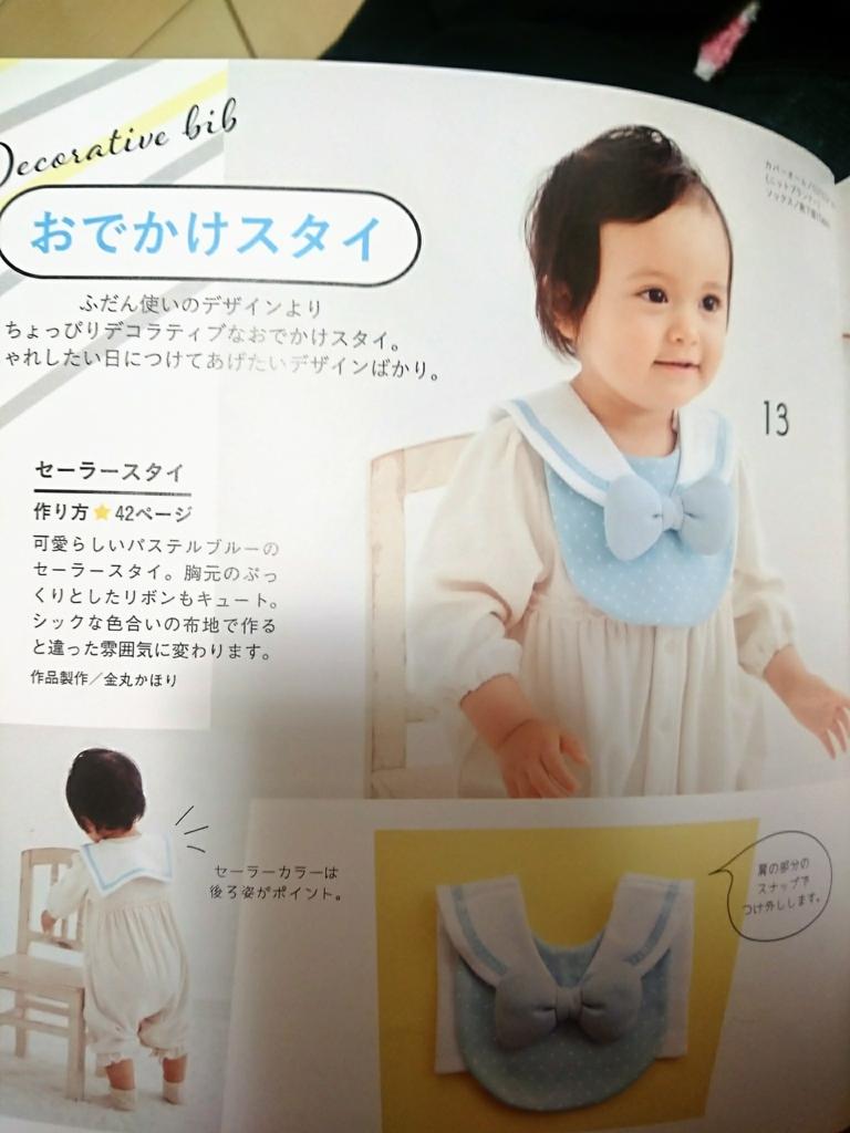 f:id:ankojirushi:20170203150050j:plain