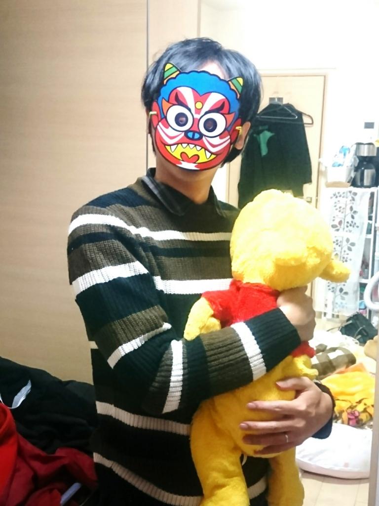 f:id:ankojirushi:20170203220915j:plain