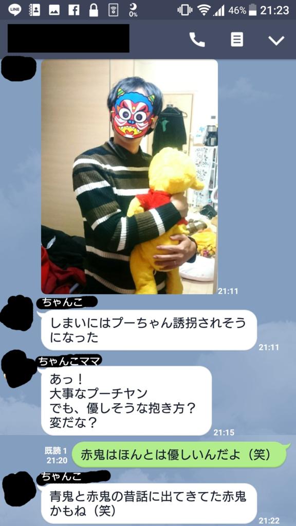 f:id:ankojirushi:20170203222719p:plain