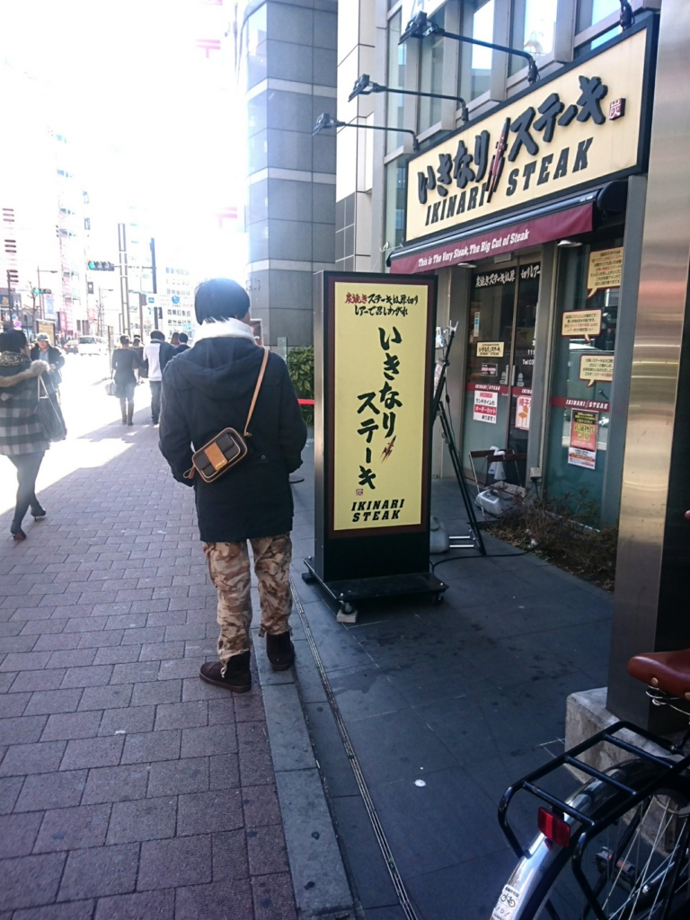 f:id:ankojirushi:20170205010317j:plain