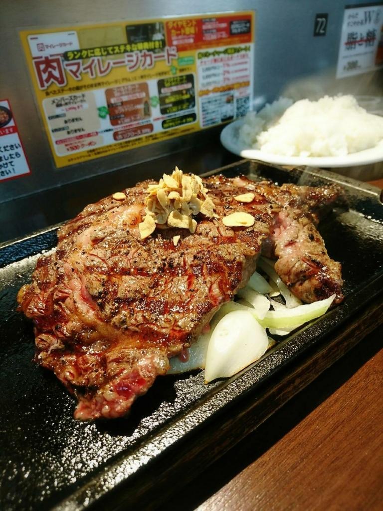 f:id:ankojirushi:20170205103931j:plain