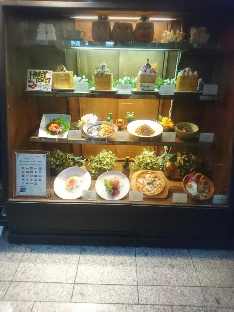 f:id:ankojirushi:20170205111519j:plain