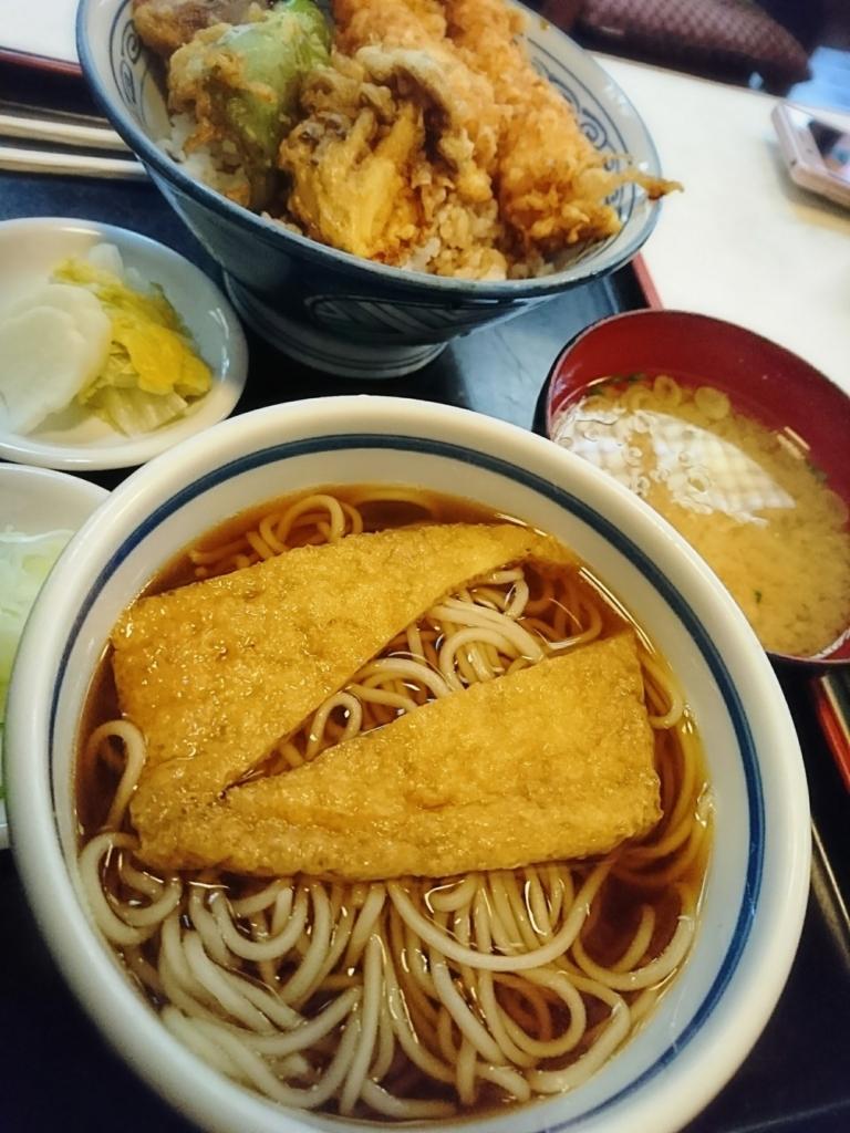 f:id:ankojirushi:20170207102157j:plain