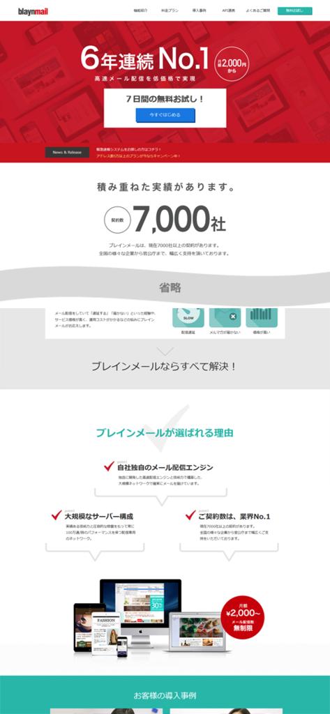 f:id:ankojirushi:20170520095559p:plain