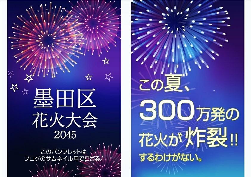 f:id:ankojirushi:20170723085536j:plain