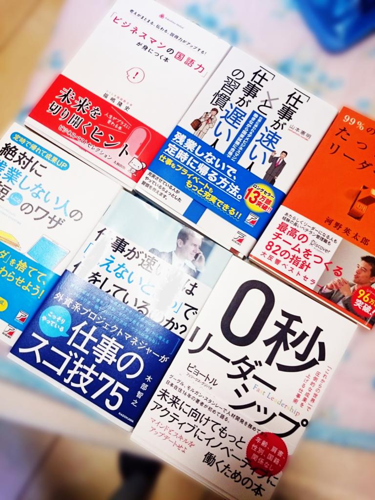 f:id:ankojirushi:20170803065852p:plain