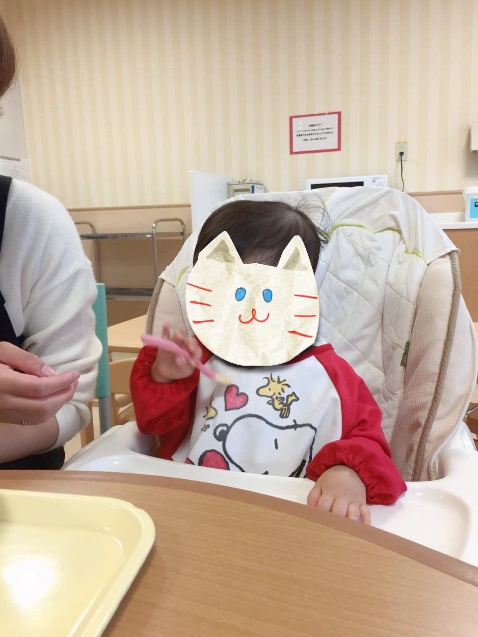 f:id:ankojirushi:20180416081948j:image