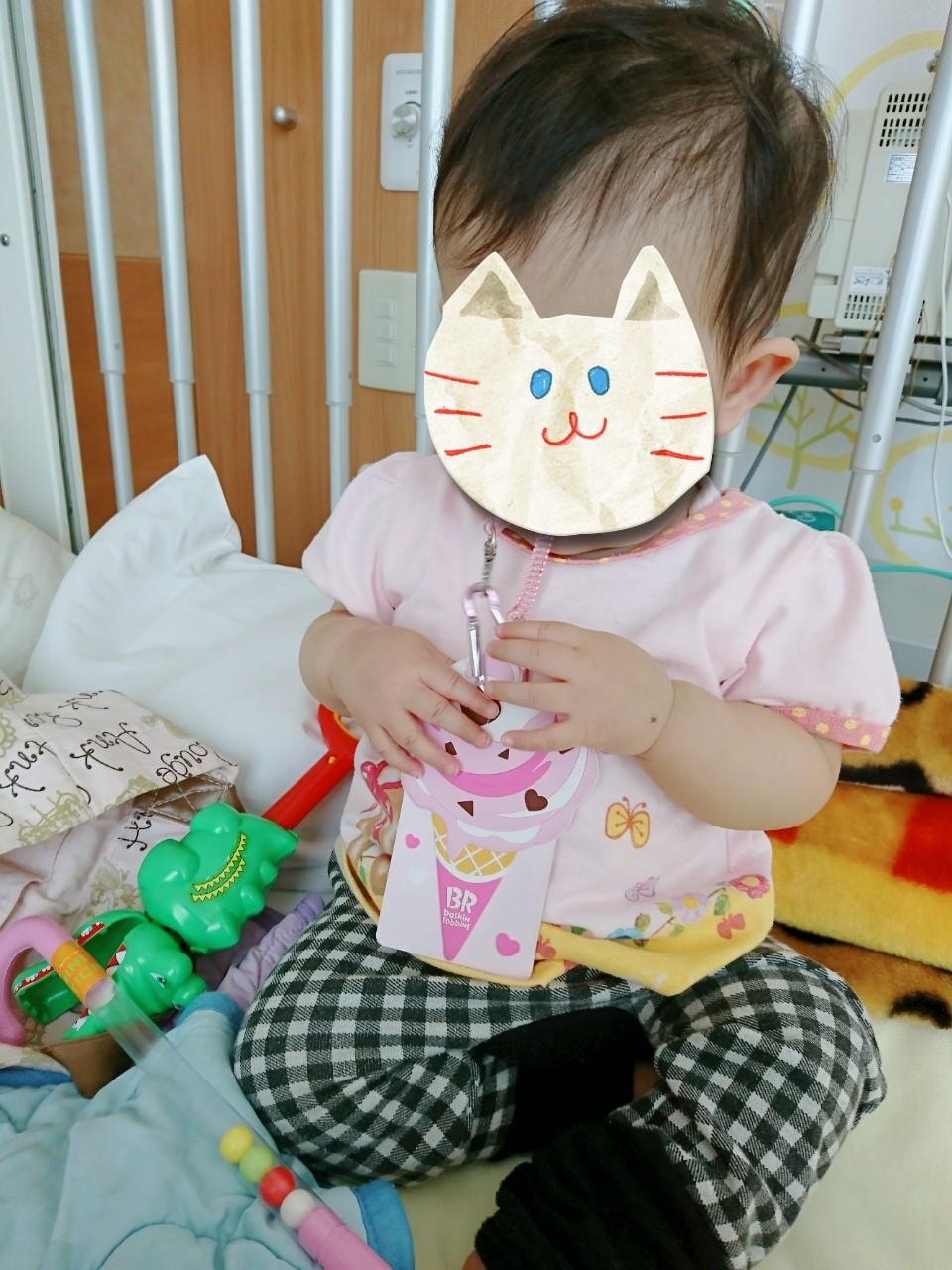 f:id:ankojirushi:20180426002915j:image