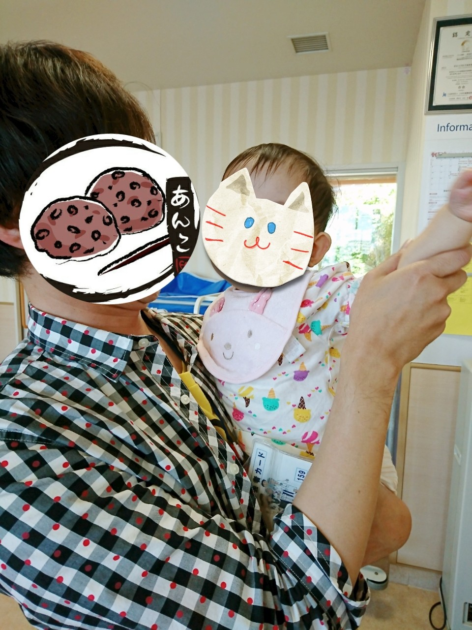 f:id:ankojirushi:20180428192330j:image