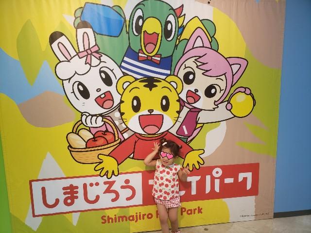 f:id:ankojirushi:20190920162309j:image