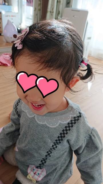 f:id:ankojirushi:20200110082517j:image