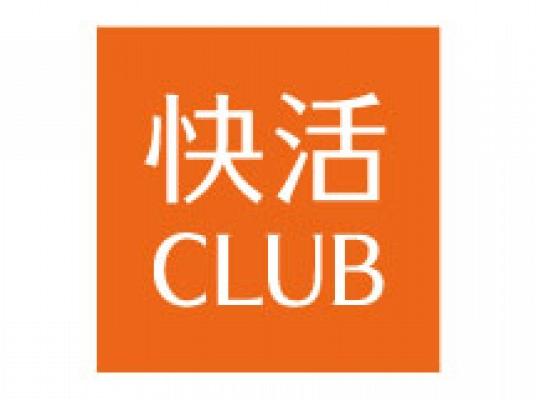 快活クラブロゴ