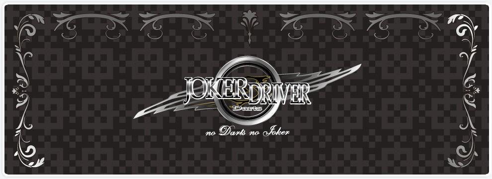 ジョーカードライバーロゴ