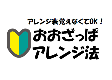 f:id:ankokoko:20180823001325p:plain