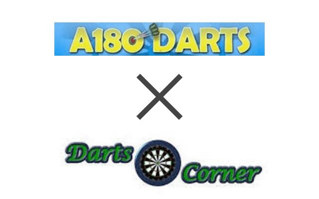 A180dartsとダーツコーナーの比較