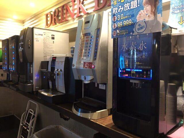 まんがねっとラウム新宿本店ドリンク飲み放題水素水