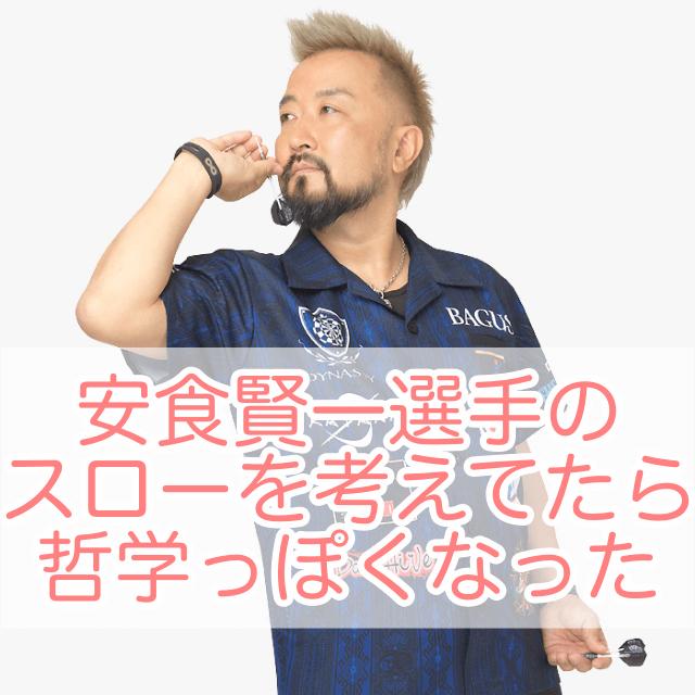 f:id:ankokoko:20181124171837p:plain