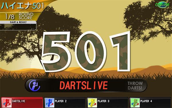 ダーツライブ2のエクストラゲームのハイエナ501