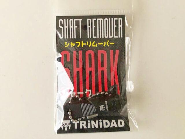 トリニダードのシャフトリムーバーシャークのパッケージ