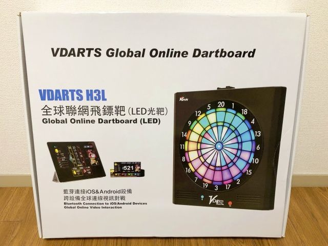 VDartsのH3Lの外箱