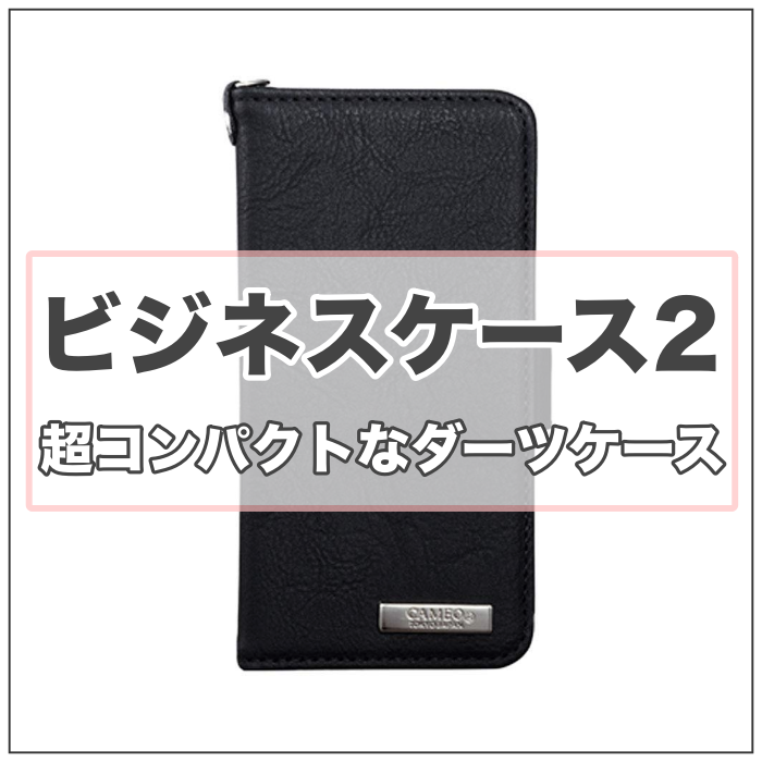 f:id:ankokoko:20191121231339p:plain
