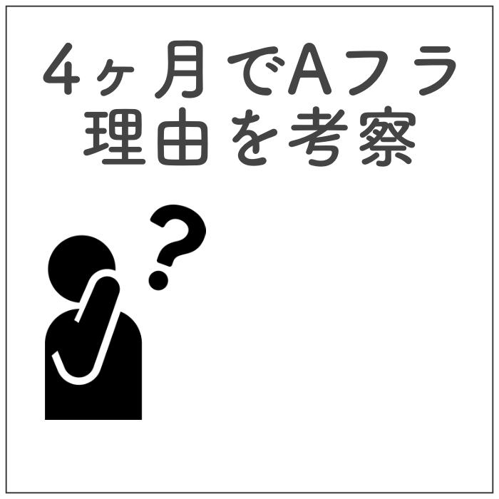 f:id:ankokoko:20191206210106p:plain