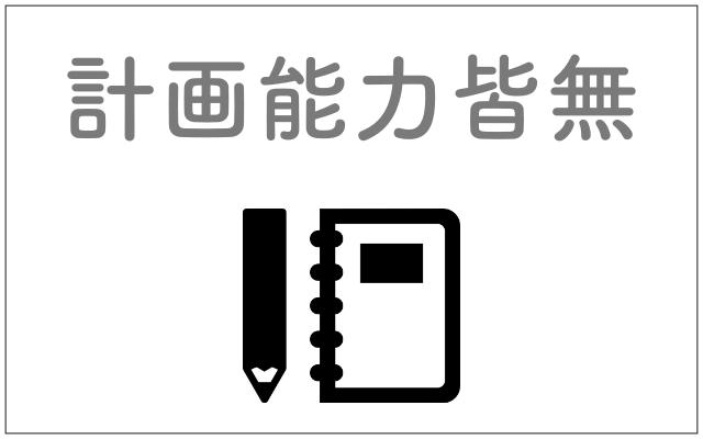 f:id:ankokoko:20191208192648p:plain