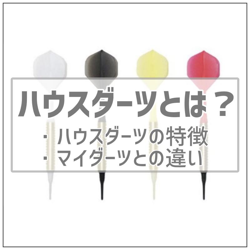 f:id:ankokoko:20191221230534p:plain