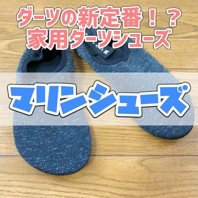 f:id:ankokoko:20200112144954j:plain