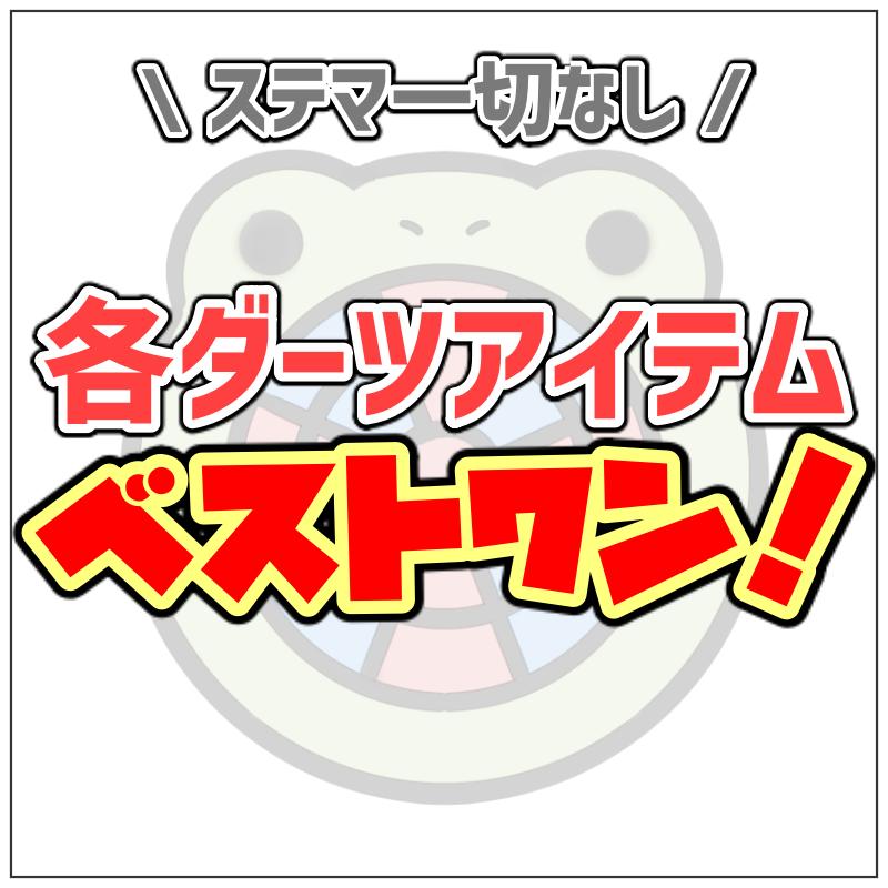 f:id:ankokoko:20200113175511p:plain