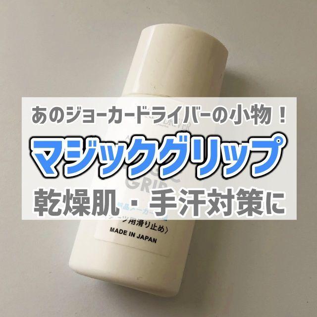 f:id:ankokoko:20200117120249j:plain