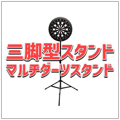 f:id:ankokoko:20200128013736p:plain