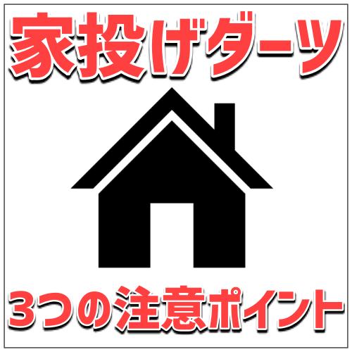 f:id:ankokoko:20200128020247p:plain
