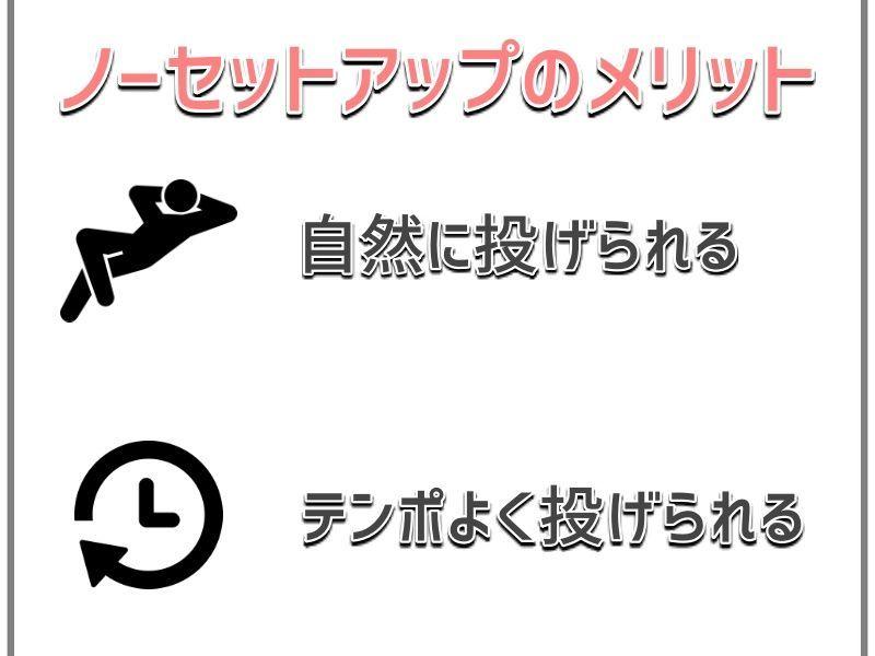 f:id:ankokoko:20200201205926j:plain