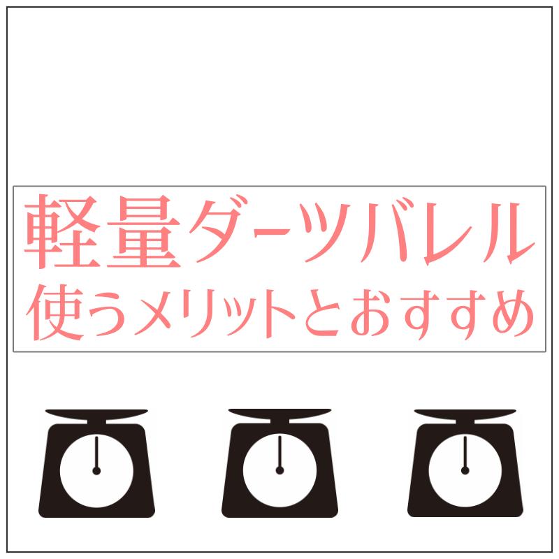 f:id:ankokoko:20200225182259p:plain