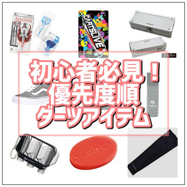 f:id:ankokoko:20200302111631p:plain