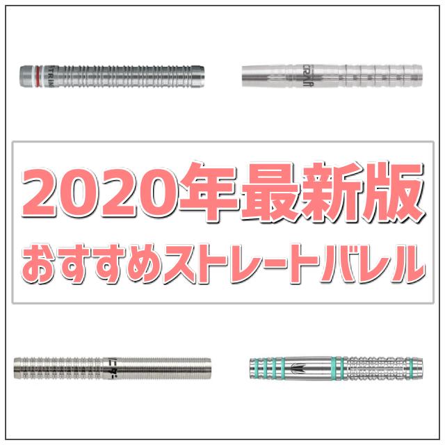 f:id:ankokoko:20200321210842p:plain