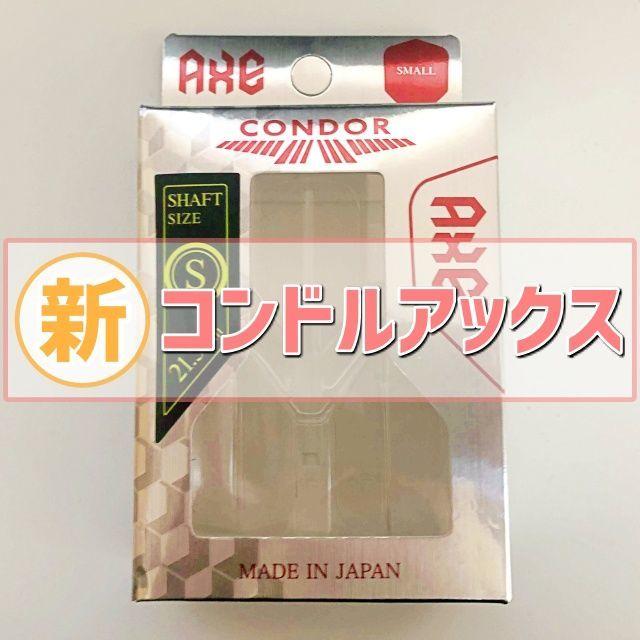 f:id:ankokoko:20200325135041j:plain