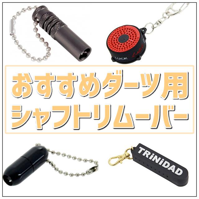 f:id:ankokoko:20200329105551p:plain