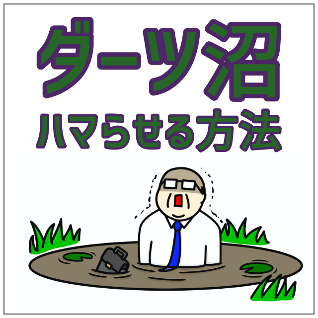 f:id:ankokoko:20200609073949p:plain