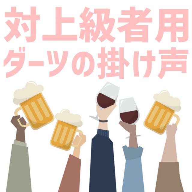 f:id:ankokoko:20200621214922p:plain
