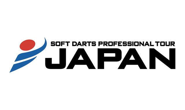 ダーツのプロトーナメントジャパンのロゴ画像