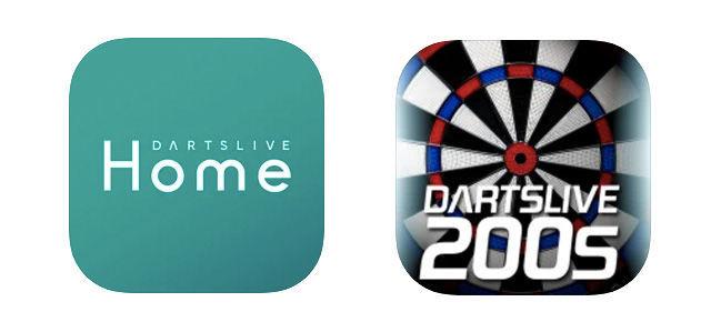 ダーツライブ200sの専用アプリの新旧